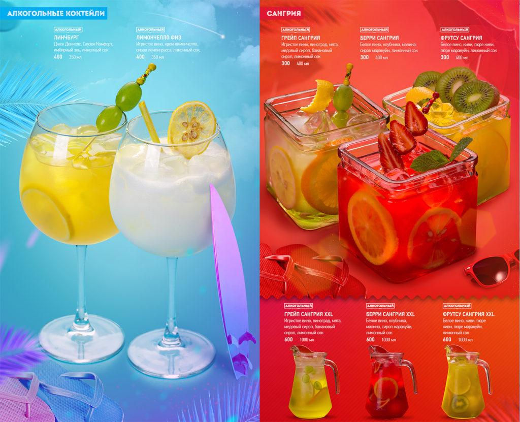 Фотосъемка коктейлей | Напитки для печатного меню