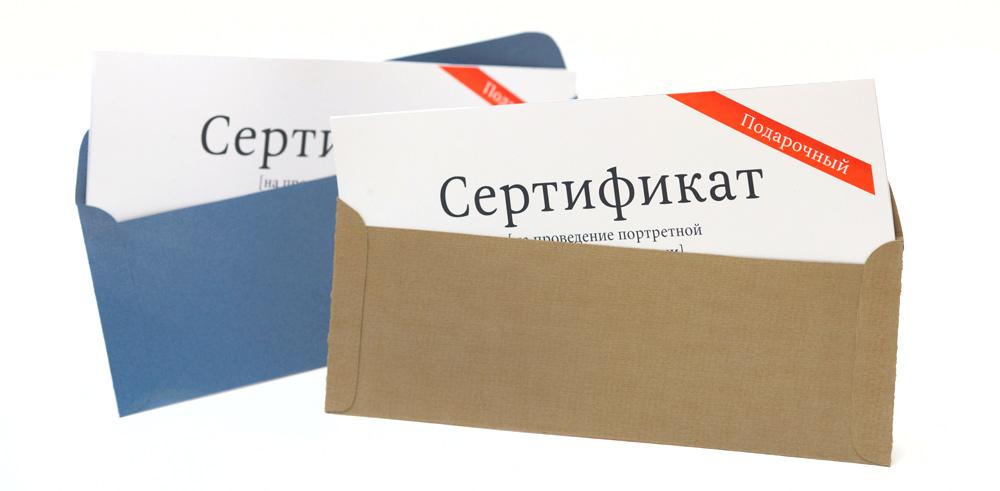 Подарочные сертификаты на фотосъемку | Владивосток