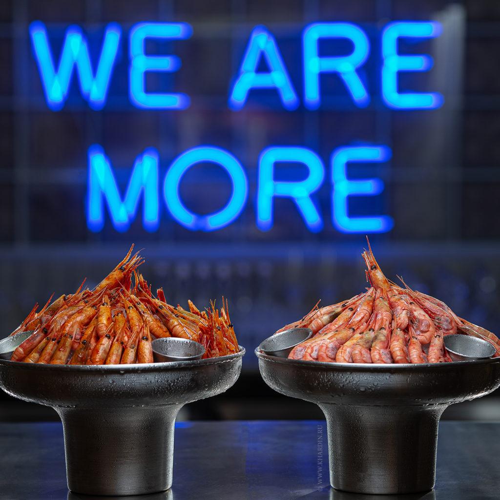 Вареная и копченая креветка | More seafood bar | Фотография меню